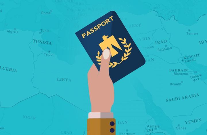 تعرف على رسوم إصدار جواز السفر في الدول العربية (تفاعلي)