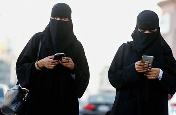"""""""متى ناوية تسافرين"""".. هكذا علقت سعوديات على تسهيلات سفرهن"""