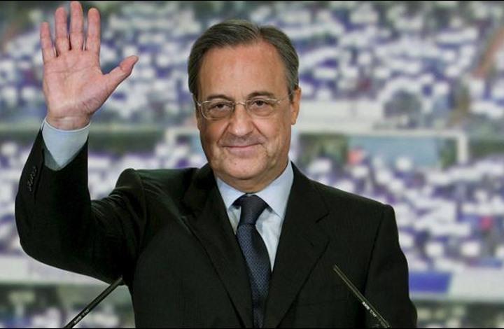 بعد وقوع ريال مدريد أمام بايرن ميونخ.. بيريز يخرج بتصريح قوي