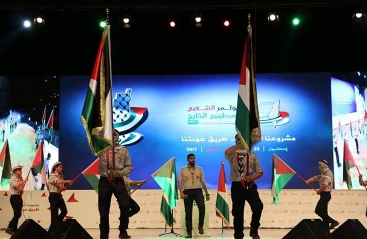 مستشرقان يهوديان يحذران من تداعيات مؤتمر فلسطينيي الخارج