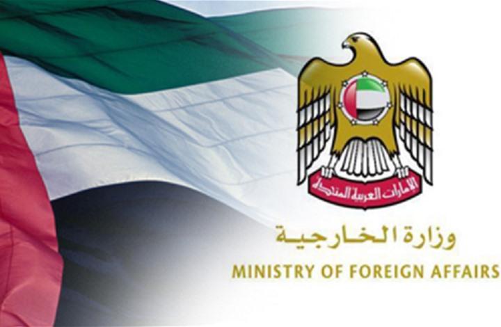 الإمارات تستدعي سفيرة سويسرا.. لماذا؟