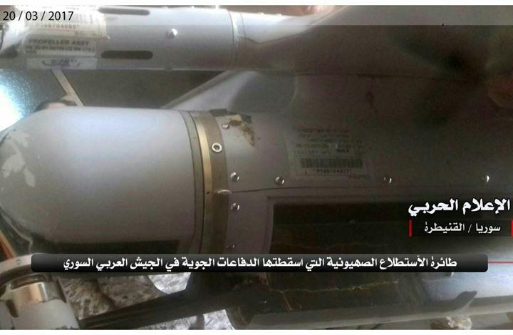 دمشق تكشف إسقاط طائرة استطلاع إسرائيلية بالقنيطرة (صور)