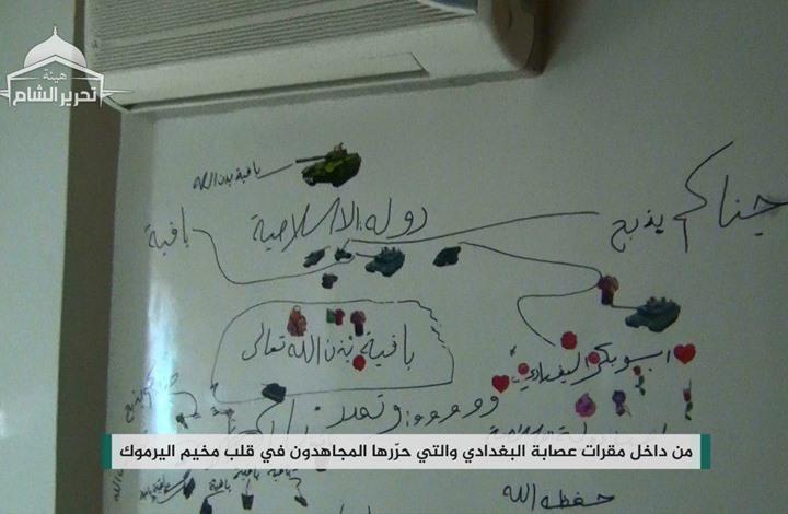 """حرب """"الدولة"""" و""""تحرير الشام"""" تتجدد في """"اليرموك"""".. والنتيجة.."""