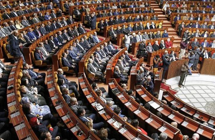 برلمان المغرب يصادق على إدخال الفرنسية للمناهج العلمية