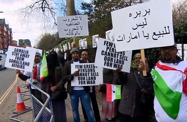 صوماليون يحتجون بلندن ضد قاعدة إماراتية ببلادهم (شاهد)