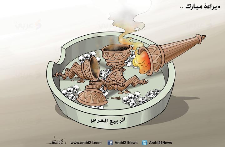"""""""مبارك براءة"""".. ماذا ينتظر المعارضون لتوحيد صفوفهم؟"""