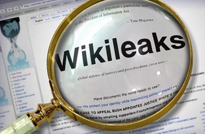 أمريكا: تحقيق بتسريب وثائق من المخابرات الأمريكية لويكيليكس