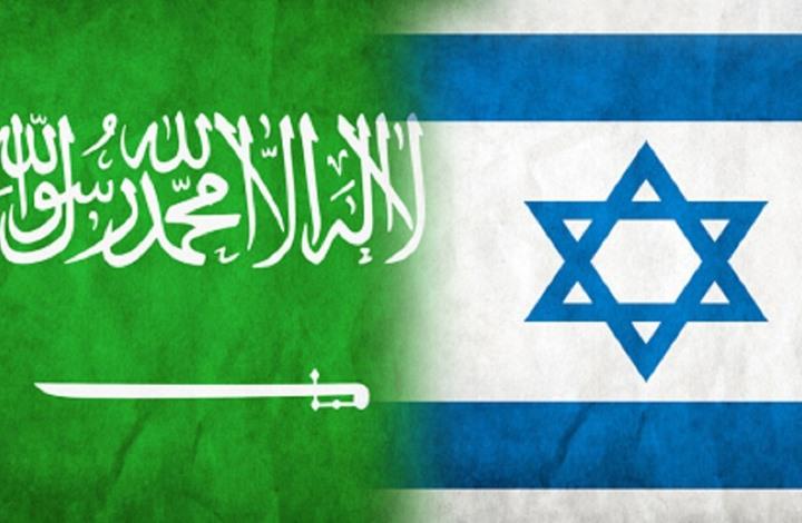 إسرائيل تكشف عن مشروع خط سكة حديد يربطها بالسعودية
