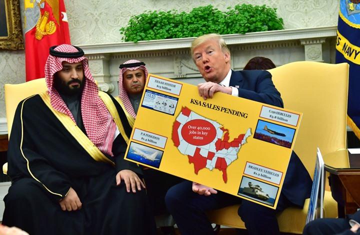بعد 400 مليار وصفقة القرن.. بأي ثمن ستحمي أمريكا السعودية؟