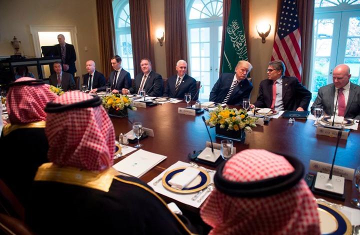"""""""إعدامات السعودية"""" تثير غضب الديمقراطيين في الكونغرس"""