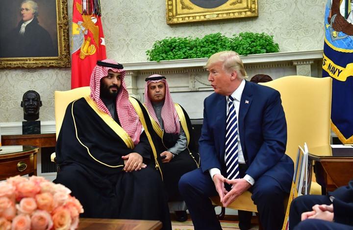 دينس روس: الطلاق الأمريكي السعودي صعب