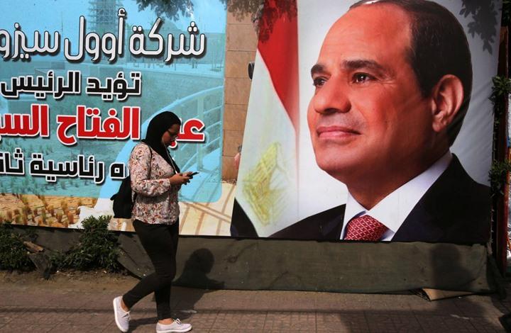 إيكونوميست: أنصار السيسي بطريقهم للسيطرة على البرلمان