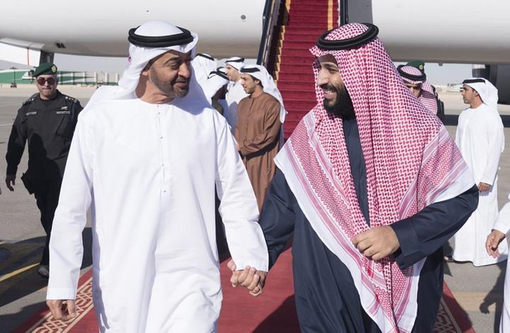 """""""عربي21"""" تكشف عن سعي إماراتي سعودي لفتح مقر بالقدس"""