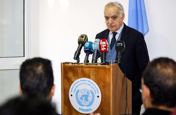 غسان سلامة: سأطلب من مجلس الأمن تعديل خطة العمل في ليبيا