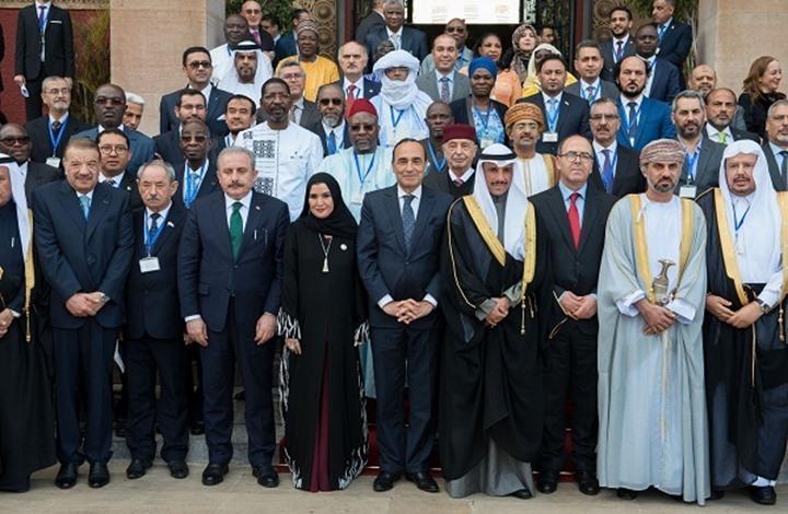 """برلمان التعاون الإسلامي يرفض """"الحصار"""" ويعتبره قهرا سياسيا"""