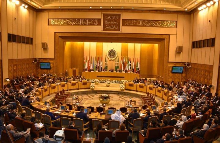 """حملة بمواقع التواصل لتحويل الجامعة العربية إلى """"قاعة أفراح"""""""