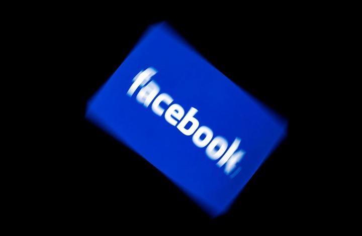 """موافقة أمريكية على تسوية مع """"فيسبوك"""" بقيمة 5 مليارات دولار"""