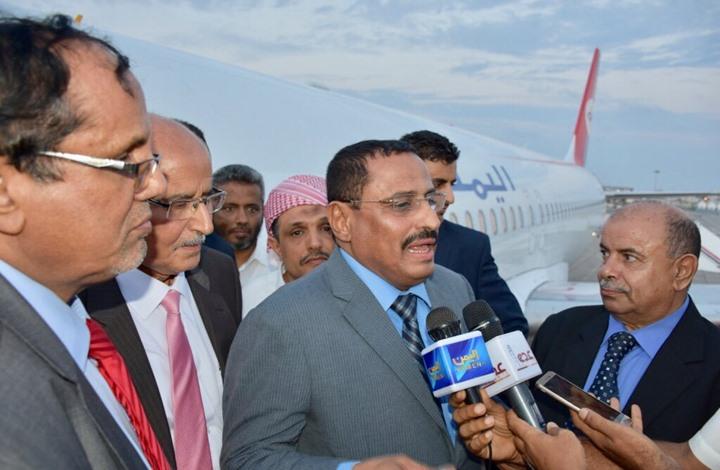 استدعاء وزير يمني سابق للرياض.. مصدران يكشفان السبب
