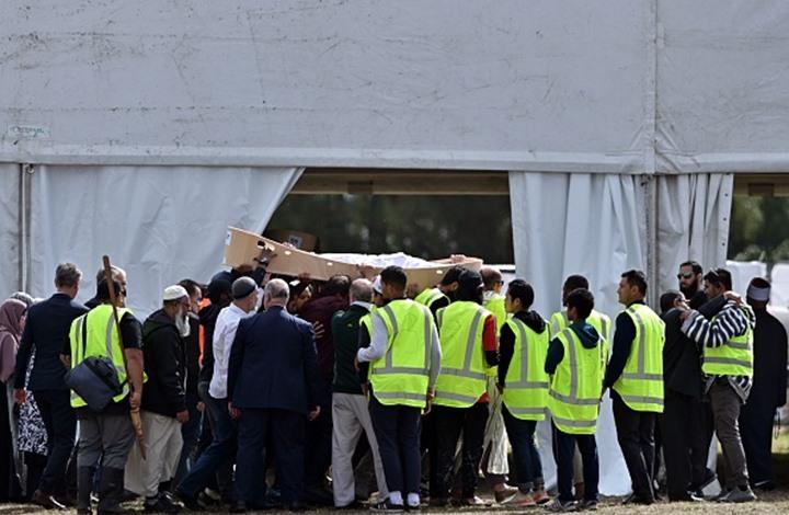 توقيف مغربي أشاد بمذبحة نيوزيلندا والتحقيق مع 2 دعوا للانتقام