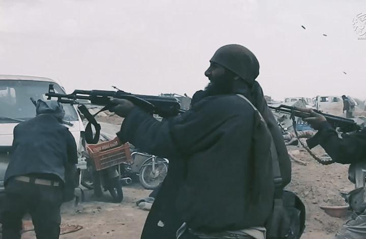 تنظيم الدولة يبث إصدارا جديدا من داخل الباغوز