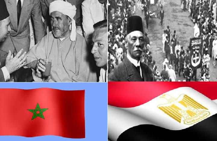 أي تأثير لثورة 1919 في مصر  على الحركة الوطنية المغربية؟