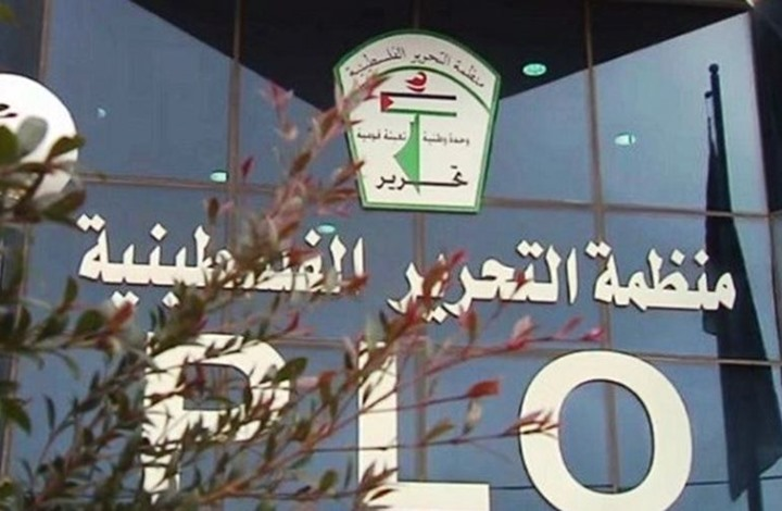 """منظمة التحرير تدعو الدول العربية لمقاطعة """"ورشة المنامة"""""""
