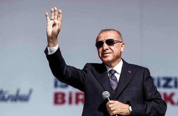 هكذا قدم الرئيس التركي أردوغان تهانيه بعيد الفطر