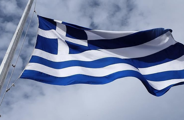 اليونان تصعّد ضد مساعي تركيا التنقيب بالمتوسط