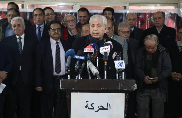 تأجيل وقفة ضد تعديلات الدستور بعد رفض الداخلية المصرية