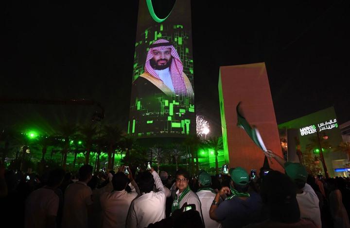 الإذاعة الألمانية: أزمات تنبئ بأيام عجاف لاقتصاد السعودية