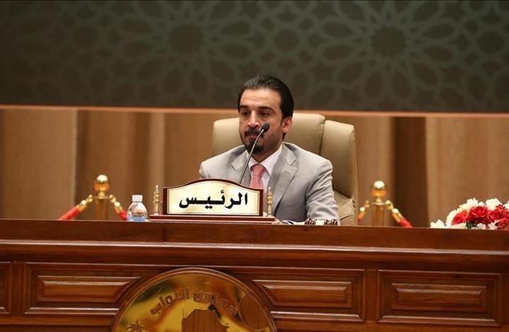 خاص: هكذا أجهضت الإمارات محاولة إقالة رئيس برلمان العراق