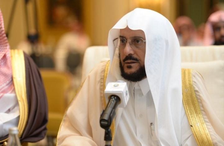 مع فتح المساجد بالسعودية تصريح لوزير الأوقاف يثير جدلا