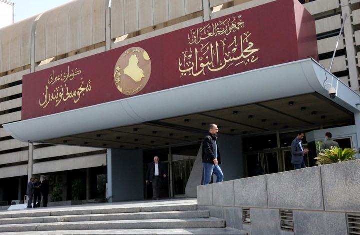 """""""جاستا عراقي"""".. نواب عراقيون يطالبون بمقاضاة السعودية"""
