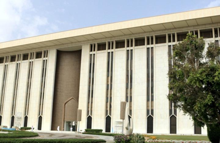 """السعودية تنتقد تقديرات صندوق النقد """"المتشائمة"""" لاقتصادها"""