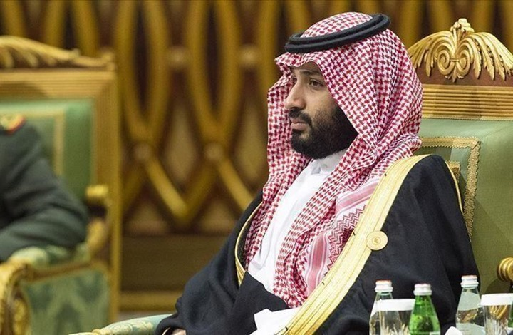 معهد بروكينغز: ابن سلمان بوضع هش ومعاقبته ستضعفه
