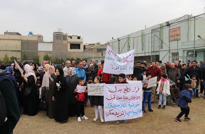 """فلسطينيو العراق يحكون معاناتهم بعد وقف دعم """"المفوضية"""""""