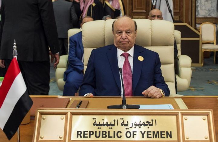 اتهامات للرئيس اليمني بخرق الدستور عبر تعييناته الجديدة