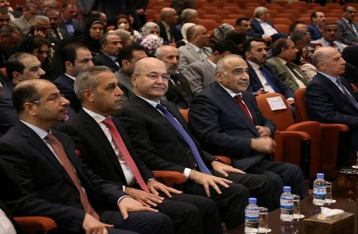 ثلاثة مرشحين بدلاء.. قوى عراقية تتحرك لإلغاء تكليف الزرفي