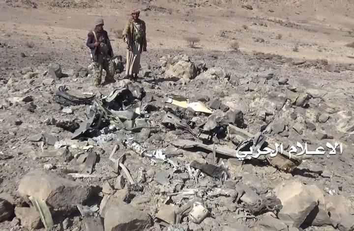 """تأكيدا لما كشفته """"عربي21"""".. الحوثي يؤكد أسر طيار سعودي"""