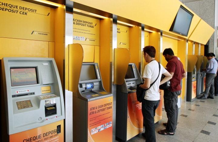 اقتصاد ماليزيا يسجل أسوأ انكماش منذ الأزمة المالية العالمية