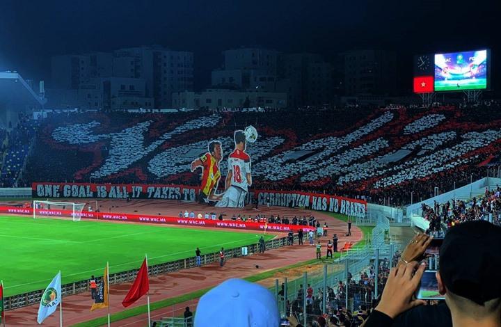 فيروس كورونا يدفع المغرب لإجراء مباريات كرة القدم بدون جمهور