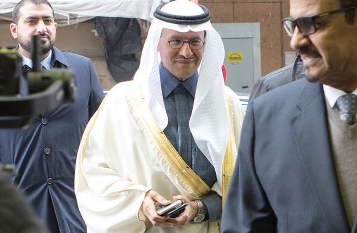 ما سر فشل السعودية في إقناع روسيا بخفض إنتاج النفط؟