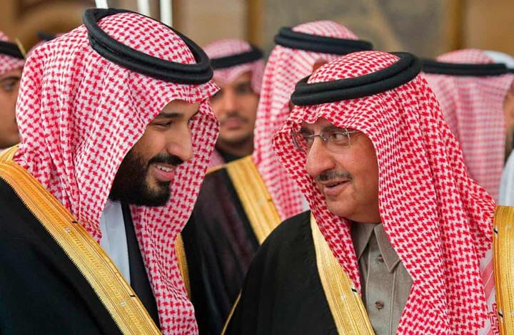 شخصيات سعودية معارضة: نرفض إعادة إنتاج نظام آل سعود