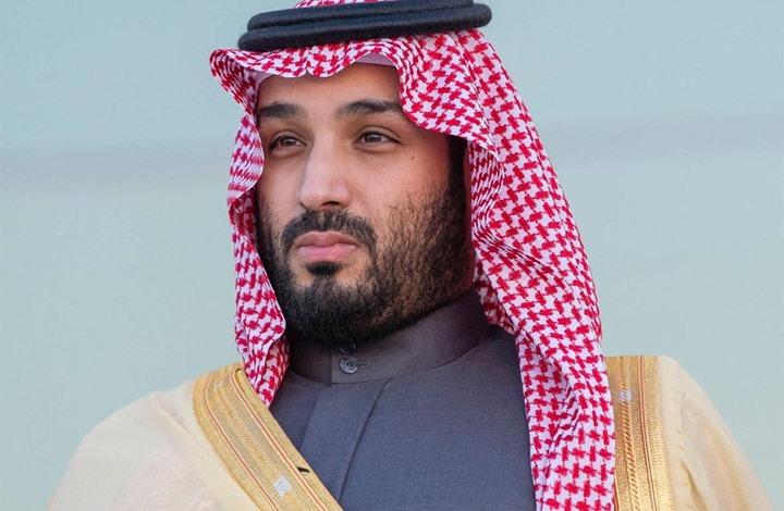 صحيفة روسية: أمراء السعودية المعتقلون دفعوا ثمن هبوط النفط