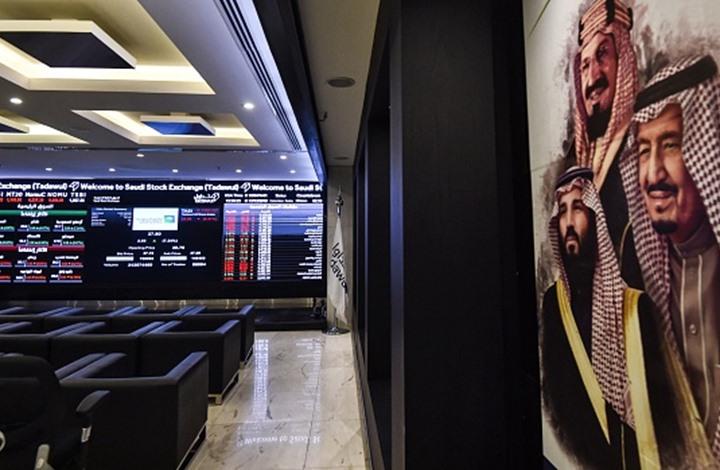 الصندوق السيادي السعودي يسعى لاقتراض 7 مليارات دولار