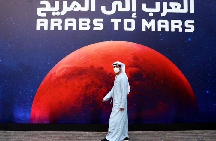 MEE: مسبار الأمل الإماراتي.. إنجاز مبني على سياسة القمع