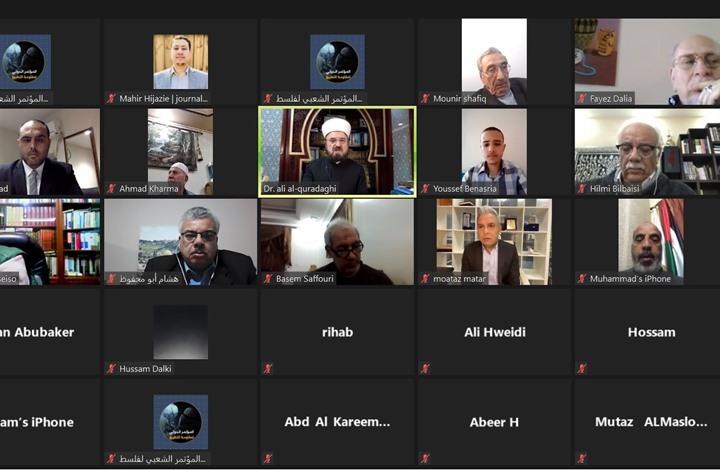 شخصيات تناقش مواجهة الشعوب العربية للتطبيع مع الاحتلال