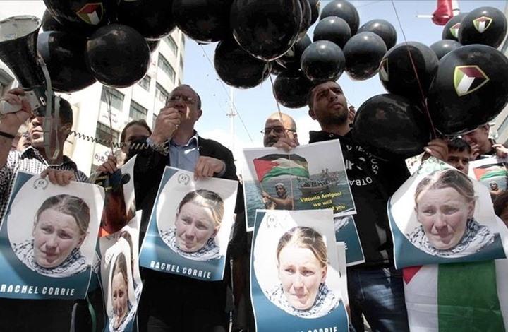 18 عاما على قتل الاحتلال للناشطة راشيل كوري جنوب غزة