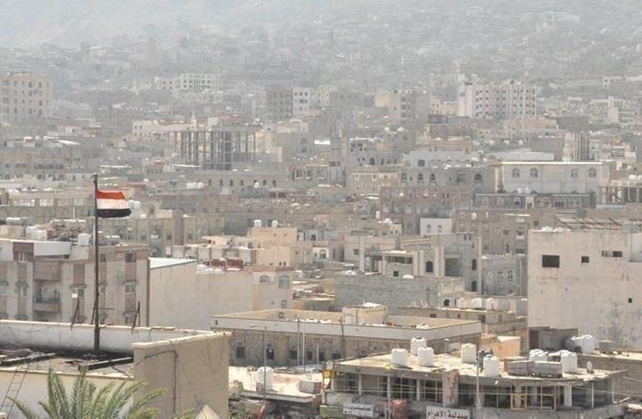 إلى أين تقود تصدعات واستقالات المجلس الانتقالي في عدن؟