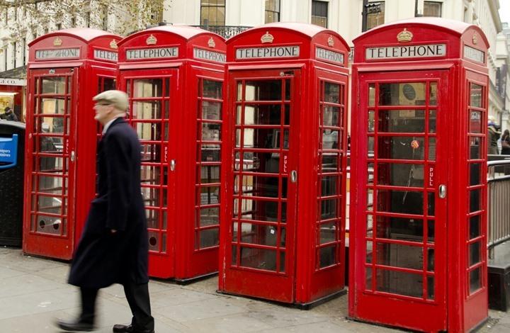 تحويل أكشاك الهاتف ببريطانيا إلى مواقع لأجهزة تنظيم القلب
